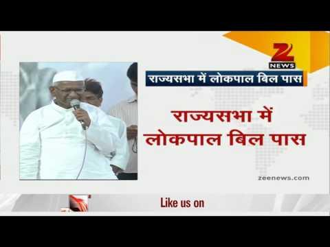 Rajya Sabha passes Lokpal bill