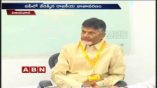 AP CM Chandrababu Naidu Political Strategies For AP 2019 Elections | ABN Telugu