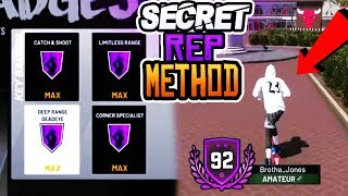 NBA 2K19 SECRET WAY TO EARN YOUR BADGES 2X FASTER!! HOW TO GET A 99 OVERALL FASTER! (XP FAST METHOD)