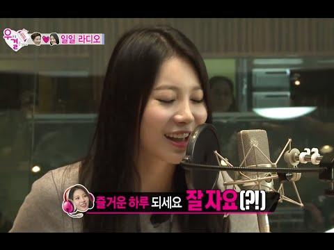 We Got Married, Jong-hyun, Yoo-ra (19) #02, 홍종현-유라 (19) 20141018