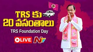TRS Foundation Day Celebrations: CM KCR Flag Hoisting - Li..