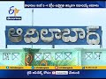 Cold Wave Continues in Telangana   Adilabad may Likely See 3 - 4 Degree Celsius   MeT