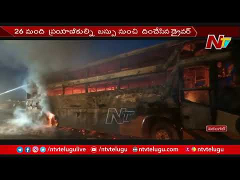 Private bus catches fire in Jangaon district