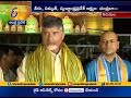 Focused on solving the Drinking water problems in AP- CM Chandrababu
