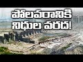 Modi govt to release Rs 3,000 crore to Polavaram Project