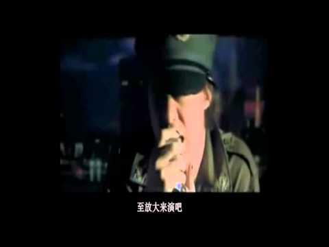 陳奕迅 - 浮誇