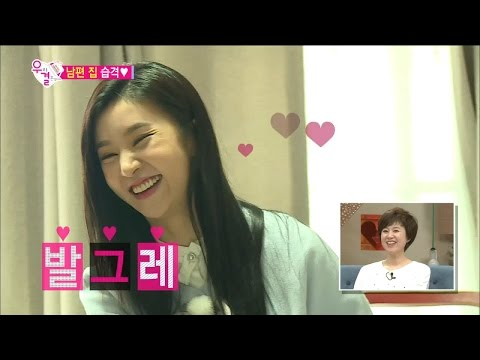 【TVPP】Cao Lu(FIESTAR)– Real Love For the Instructor, 차오루(피에스타) – 진사 교관 진짜 좋아 @We Got Married