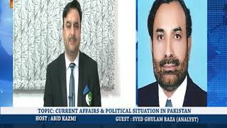 PUBLIC RIGHTS TOPIC CURRENT AFFAIRS & POLITICAL SITUATION OF PAKISTAN 11 08 18 P2