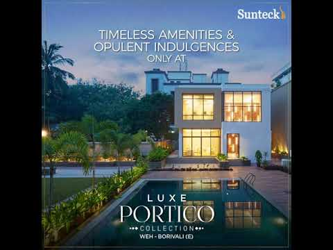 Now Launching Luxe Portico Collection
