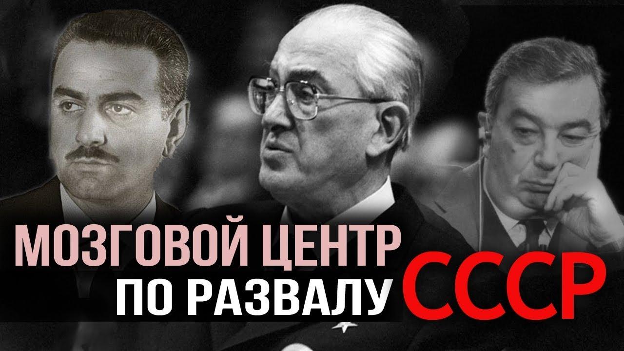 Главная тайна ХХ века. Нити ведут к Андропову и Примакову