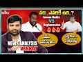 ఏయ్ జీవన్ రెడ్డి ఆగు..నీ లెక్కలు చెప్పు..! | Jeevan Reddy Vs Raghunandhan Rao | News Analysis | hmtv