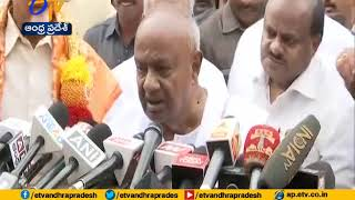 CM Chandrababu dons a new look; Deve Gowda speaks after me..