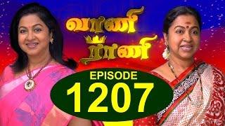 Vaani Rani - Episode 1207 - 10/03/2017