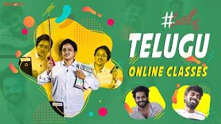 Sumakka hilarious comedy through Telugu online classes, mu..