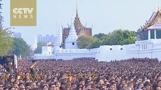 Thai King's death: thousands visit Grand Palace to say farewell