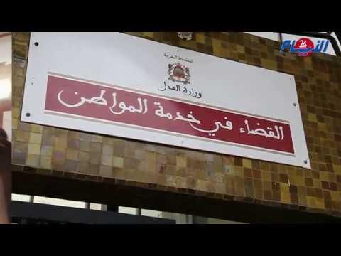 زيان: المحكمة هربات المشتكيات في قضية توفيق بوعشرين