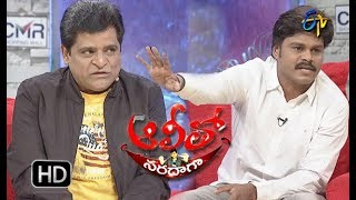 Alitho Saradaga – Chit Chat Show – With Sapthagiri – 11th Dec