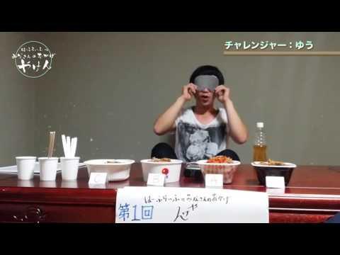 第一回チキチキききキムチ牛丼選手権 その2