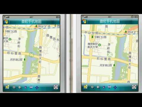 中国电子地图偏移校正演示