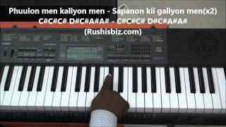 O Sathi Re Tere Bina Bhi Kya Jeena -  Piano Tutorials