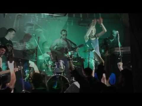 группа Zелёный Gорошек - Банка - Трибьют
