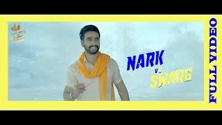 Nark Vs Swarg – Hardeep Grewal