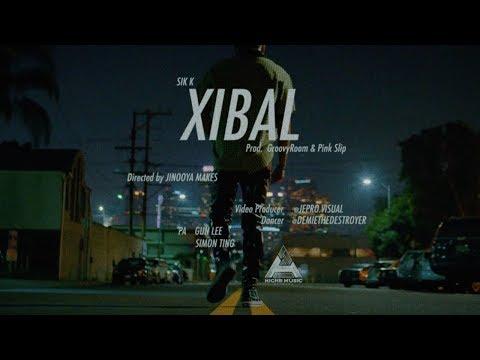 식케이 (Sik-K) - X발 (XIBAL) M/V (ENG)