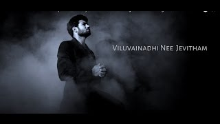 VILUVAINADHI  - ENOSH KUMAR -(Anti- Suicidal) - Telugu Christian songs latest 2016