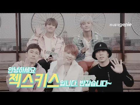 [지니뮤직 챌린지] 젝스키스-  특별해 (노래방 LIVE)