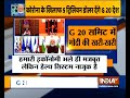 Aaj Ki Baat with Rajat Sharma, 26 March 2020: 1.7 lakh cr relief package for farmers, women, workers  - 49:30 min - News - Video