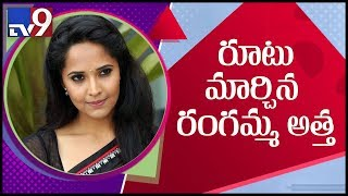 Anchor Anasuya shocking comments on netizens..