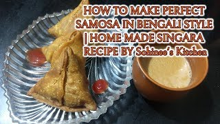 HOW TO MAKE PERFECT SAMOSA IN BENGALI STYLE | HOME MADE SINGARA RECIPE BY Sohinee's Kitchen