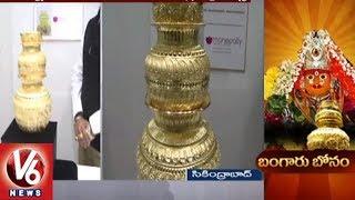 Manepally Jewellers exhibit 'Bangaru Bonam'; Ujjaini deity..