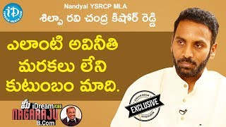 Allu Arjun is my friend, supported me during polls: YSRCP ..