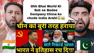 Indian Economy Going To Boom | Downfall Of China | Shocking Pakistani Reaction |