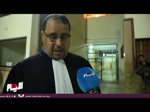 دفاع بوعشرين يوضح تفاصيل خلافه مع المشتكية أسماء الحلاوي بعد محاولة ضربه