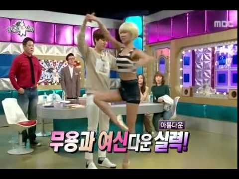"Stephanie shows off her beautiful ballet skills on ""Radio Star"""