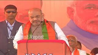 BJP President Amith Shah comments on Rahul Gandhi, AP CM Chandrababu Naidu