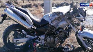 В Омске зафиксированы первые крупные аварии с участием мотоциклистов