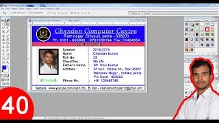 Edit National ID Card For Facebook Recovery - Under Ground Aninda
