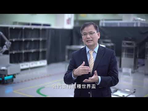 群創光電 自動化設備形象影片
