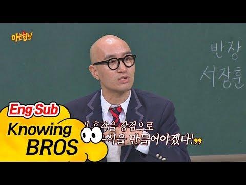 (충격) 후각 잃은 홍석천(Hong Suk Chun)…긍정의 힘으로 이뤄낸 업적♭ 아는 형님(Knowing bros) 110회