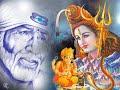 Hara Ganga Jatadhara Gauri Shankara Song | Telugu Devotional Songs | Sai Baba | Bhakthi TV