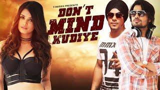 Dont Mind Kudiye – Ranbir Singh – Kuwar Virk