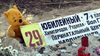Волгоград: 4 дня после теракта