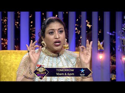 Telugu Bigg Boss 5: Uma Devi strong comments against Shanmukh, Siri after elimination