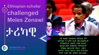 Ethiopian scholars years back challenged  Meles Zenawi