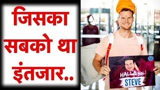 IPL 2019: Steve Smith Checks Into Rajasthan Royals Camp | Sports Tak