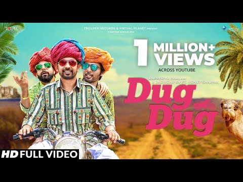 DUG DUG LYRICS - Rapperiya Baalam & Jagirdar RV | Honey Sharma
