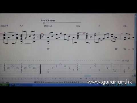 陳奕迅-苦瓜Chord-Melody Guitar Solo